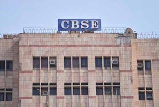 cbsc-exam-announcement-on-31st
