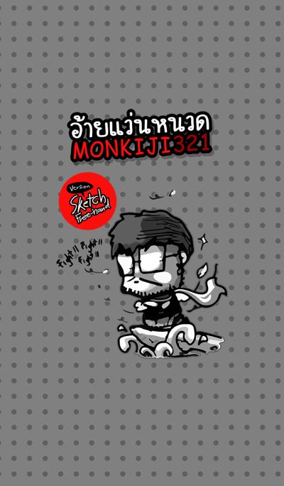 MONKIJI321
