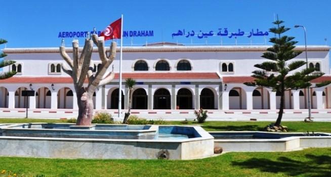 مطار طبرقة عين دراهم الدولي Tabarka–Aïn Draham International Airport
