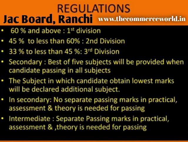 jac board , jharkhand board  Ranchi, jharkhand , Thecommerceworld
