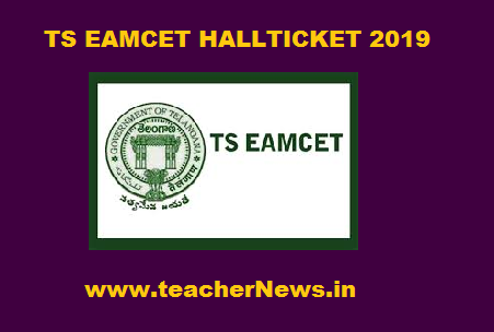TS EAMCET Hall Ticket 2019 | download