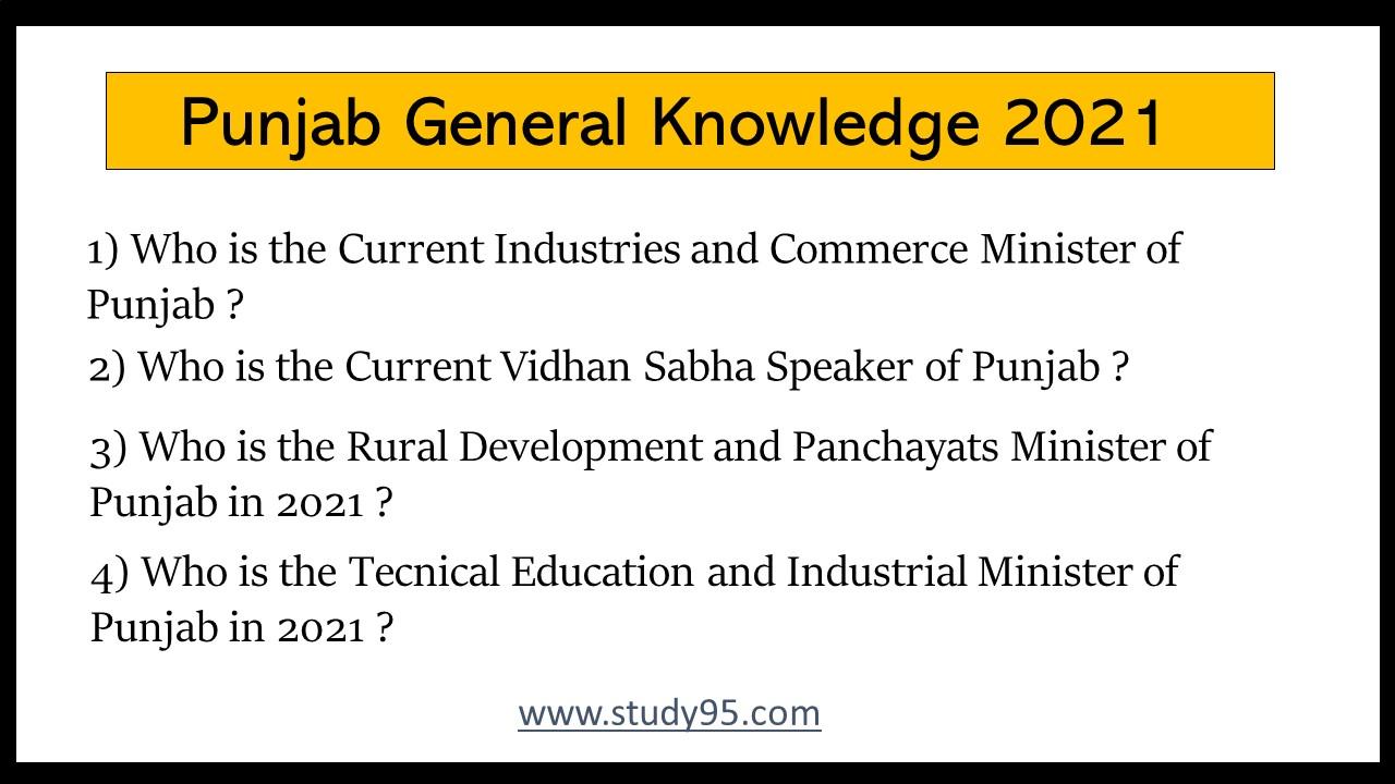 Punjab GK , Punjab General Knowledge