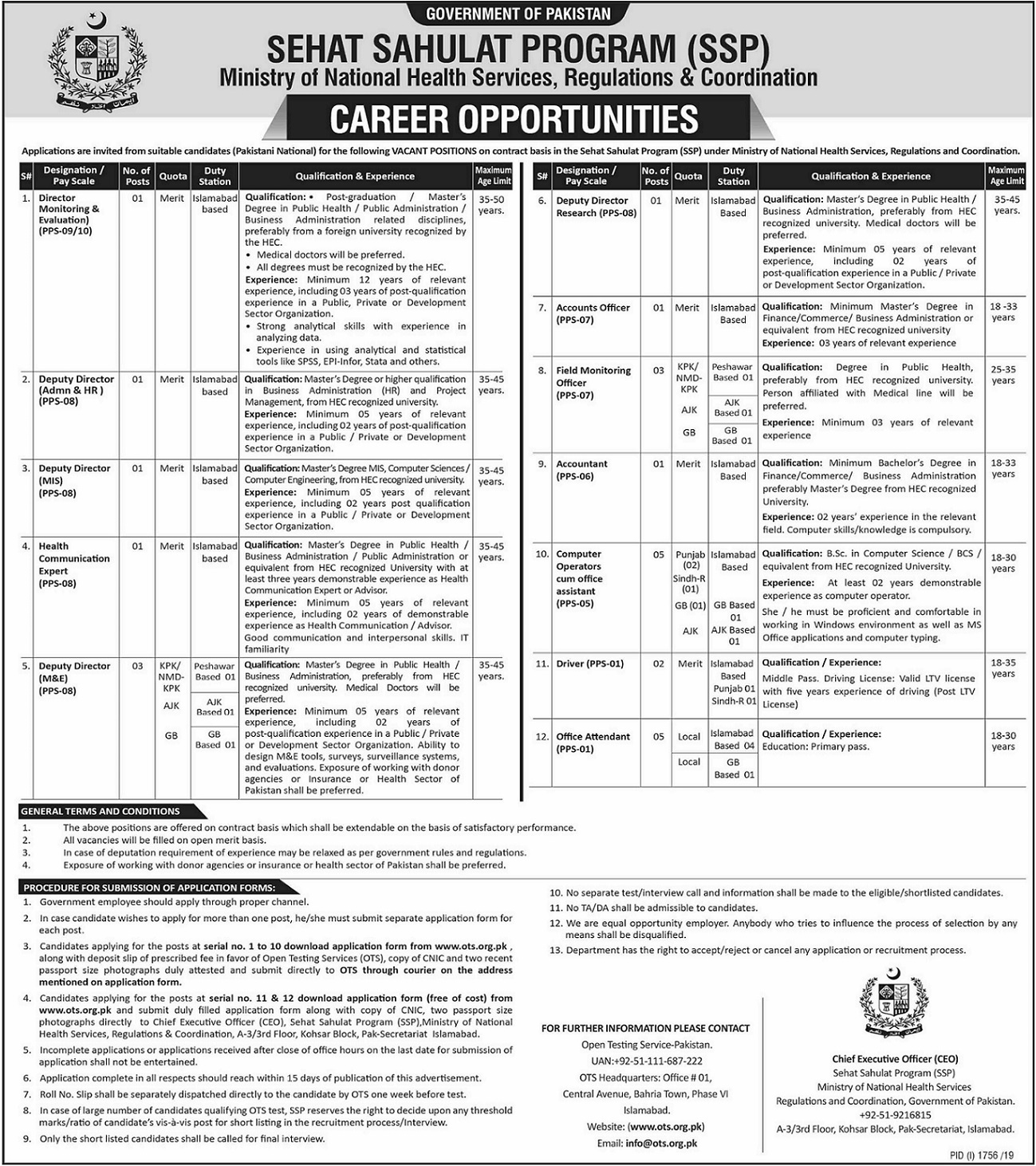 Sehat Sahulat Program (SSP) Jobs in Ministry of National Health Services Regulations & Coordination Jobs 2019