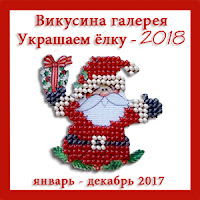 01-12.2017