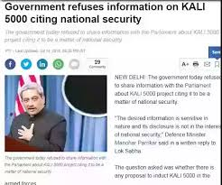 Manohar Parrikar refuses info about Weapon KALI Weapon India