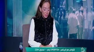 برنامج صبايا الخير مع ريهام سعيد حلقة الاثنين 30-1-2017