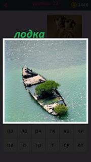 655 слов в море плавает лодка и выглядит как остров с деревом 20 уровень