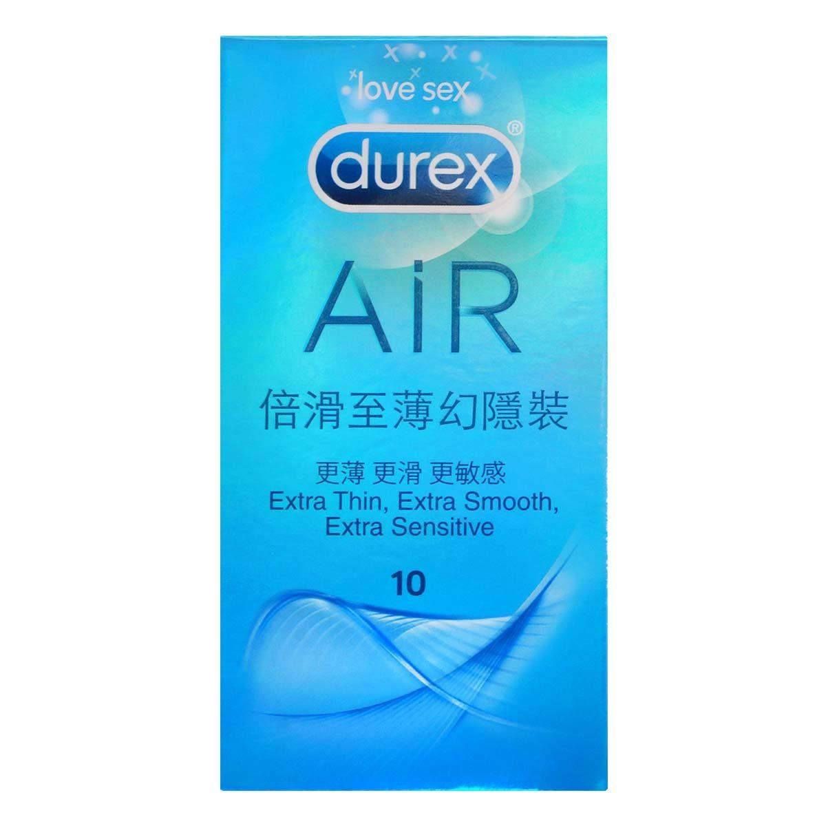 杜蕾斯倍滑至薄幻隱10片安全套(盒) / Durex AIR Extra Smooth Condom - MyCondom
