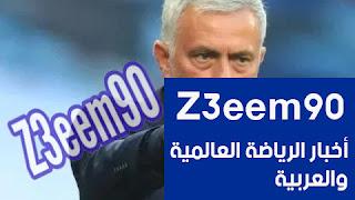 المدرب البرتغالي جوزيه مورينيو برشلونة ألحق الضرر بهولندا قبل يورو 2020