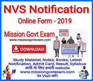 NVS VARIOUS POST RECRUITMENT 2019