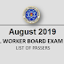 August 2019 Social Worker Board Exam Result