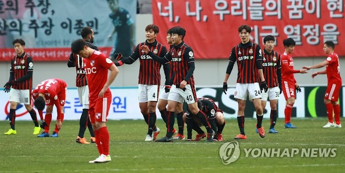 FC Seoul stay in the K League 1