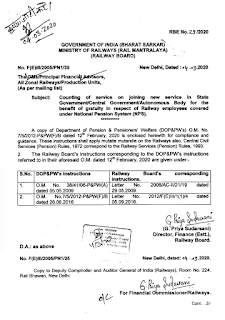 gratuity-to-nps-employees-in-railways-counting-of-service-on-joining-new-service-in-state-central-autonomous-body-rbe-no-29-2020