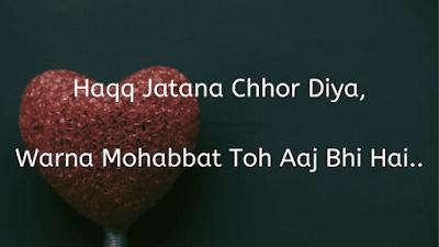 whatsapp status sad images download in hindi