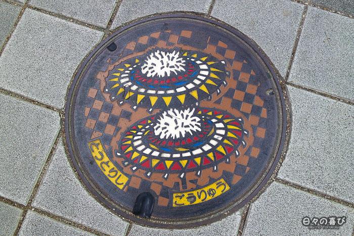 bouche d'égout avec motif parapluie shan-shan à Tottori