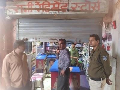 रविवार को खोलकर बैठे थे दुकानें, लेबर इंस्पेक्टर ने किए चालान | Shivpuri News