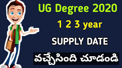 ou-degree-1st 2nd 3rd-year-supply-fees-date-2020