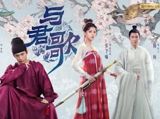 Drama China Dream of Chang an
