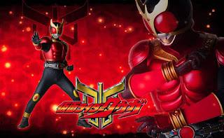 Kamen Rider Kuuga Episódio 01