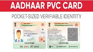 Plastic aadhar card