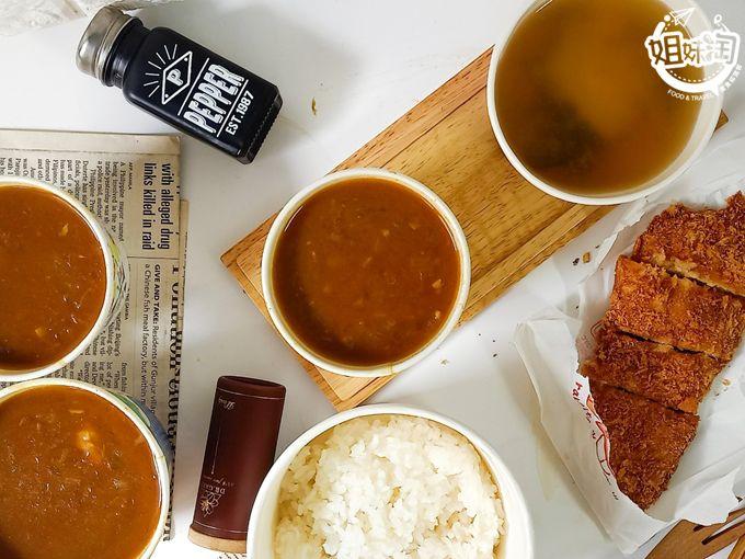 嘴裡波濤洶湧的清甜咖哩-上合家日式咖哩
