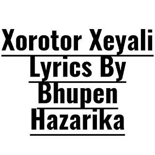 Xorotor Xeyali Lyrics
