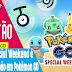 Evento Special Weekend é Adiado no Japão em Pokémon GO!