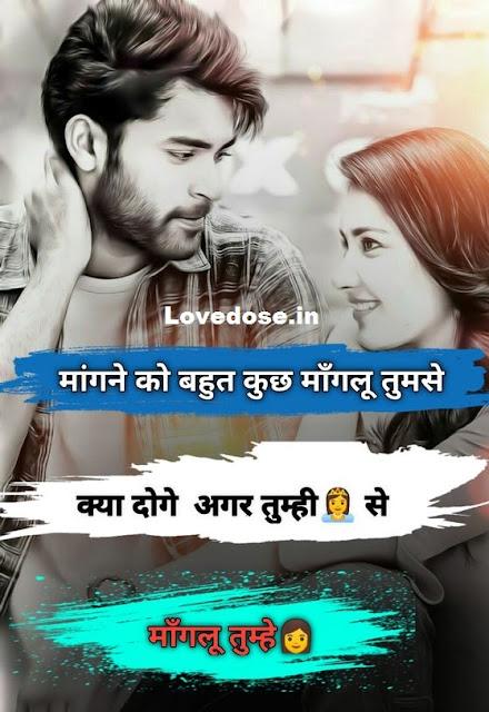 whatsapp love dp