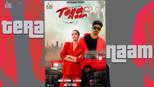 Tera Naam Lyrics - Inder Sekhon