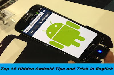 Top 10 Hidden Android Tips and Trick in English