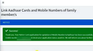 Aadhaar card And Ration card Link West Bengal