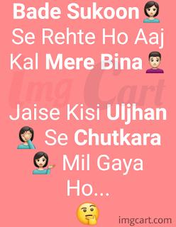 Sad Image For in Hindi Download