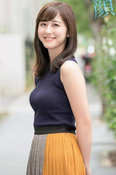 Chiharu Saito 斎藤ちはる, FLASH 2020.11.10 (フラッシュ 2020年11月10日号)