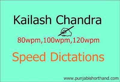 Kailash Chandra Shorthand Dictations Part- 18
