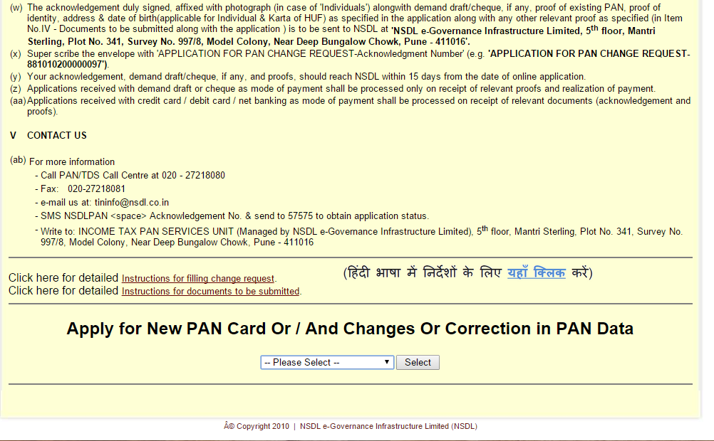 Pan card online correction
