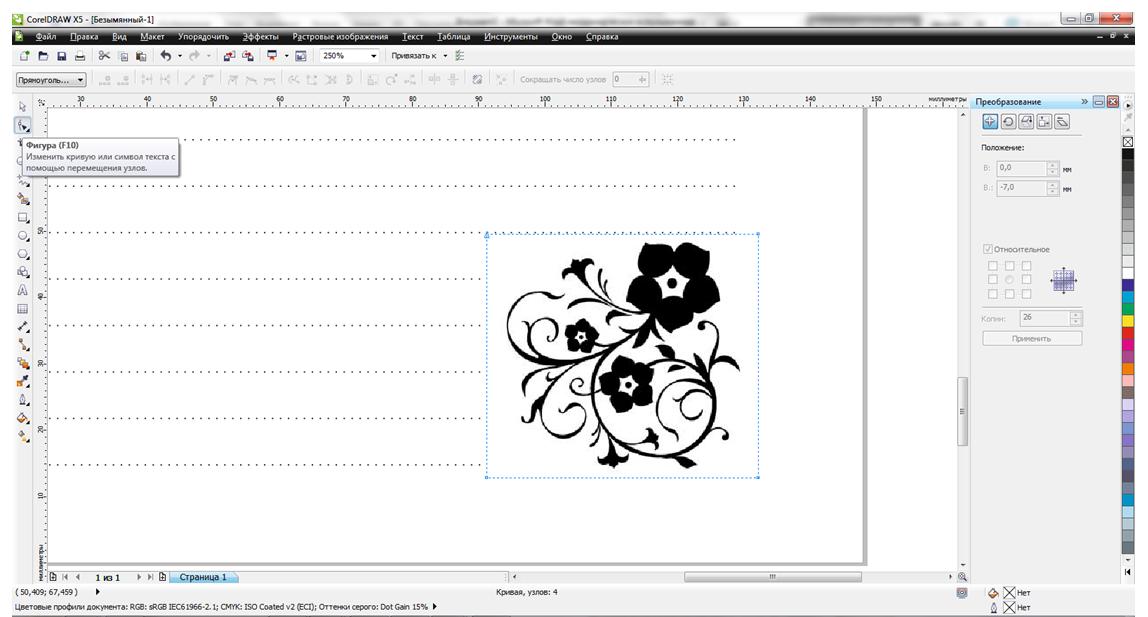 Скрап Галерея МК Как сделать страничку для блокнота в