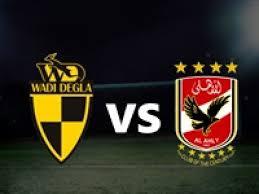 مباراة الأهلي ووادي دجلة مباشر 1-1-2020 والقنوات الناقلة في الدوري المصري