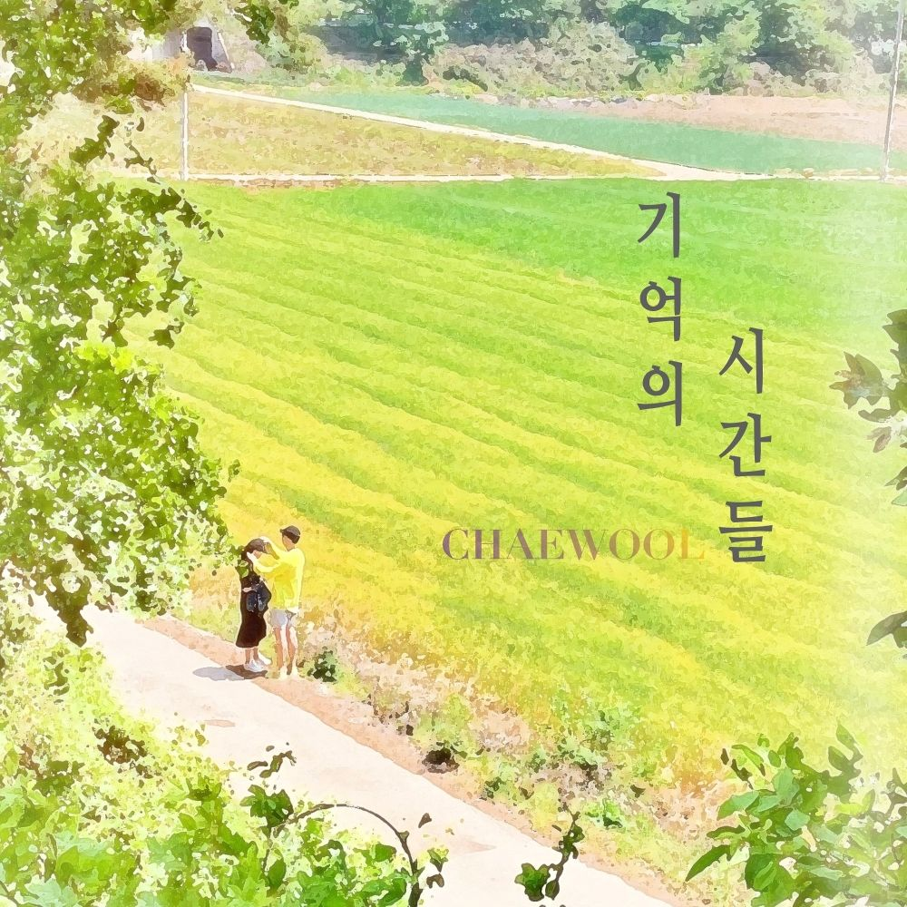 Chaewool – Memoria – Single