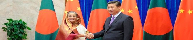 China, Bangladesh And Quad: What Should India Do?
