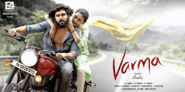 Vermaa Tamil Movie Review