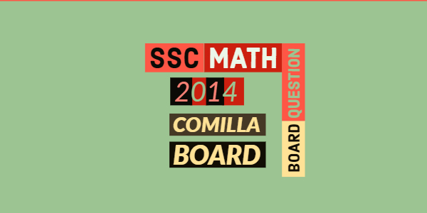 SSC Math Question Paper 2014 of Comilla Board