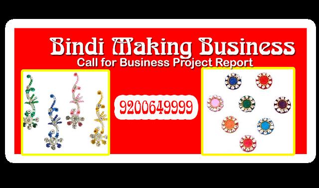बिंदी मेकिंग - Business Idea