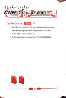 Résoudre des exercices de français pour la première année page 18