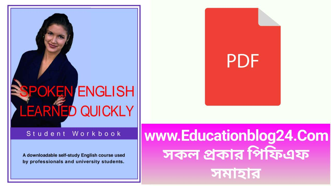 spoken english learned quickly PDF Download