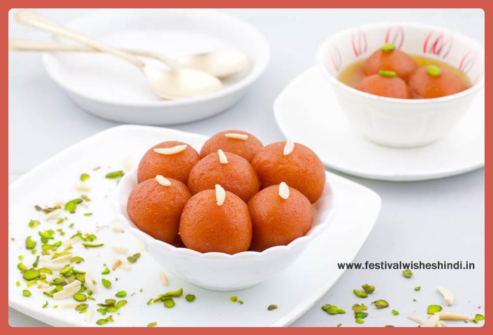 Happy Deepavali Mithai HD Images