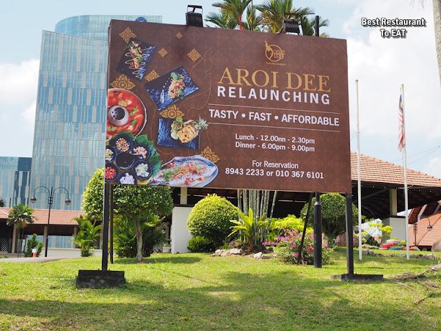 Aroi Dee Thai Restaurant Palm Garden Hotel Putrajaya