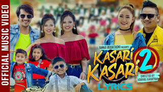 lyrics of song Kasari kasari 2 by tanka budathoki and melina rai