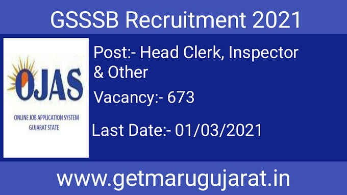 GSSSB Recruitment 2021 Apply 673 Head Clerk, Deputy Inspector, Havaldar & Other Vacancy (OJAS)