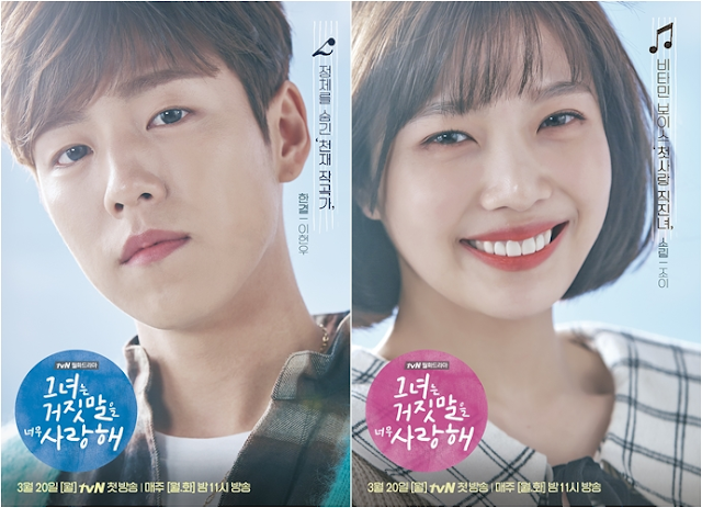 The Liar and His Lover k-drama