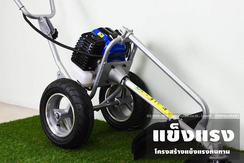 เครื่องตัดหญ้ารถเข็น แข็งแรงทนทาน